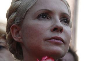 Тимошенко подала Пшонке жалобу на действия Кузьмина