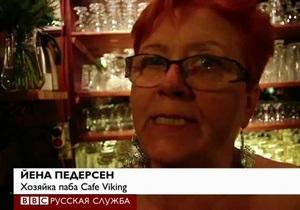 Би-би-си: Бабушка против гангстеров Копенгагена