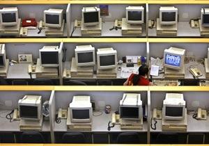 Интернет-пользователи обеспокоены появлением опасного вируса, связанного с датой 10.10.10