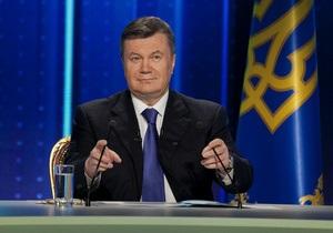 Янукович намерен вернуться к идее газопровода в обход России, предложенной Тимошенко - белый поток - white stream - послание Президента