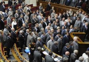 В Верховной Раде создана партийная группа Наша Украина