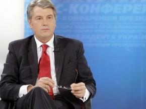 Ющенко попросил европейскую организацию помочь Украине в борьбе с коррупцией