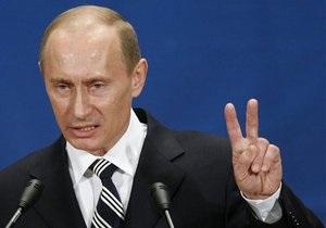 Путин возглавил рейтинг российской элиты