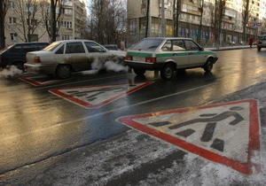 Вчера в Украине произошло свыше полутысячи ДТП