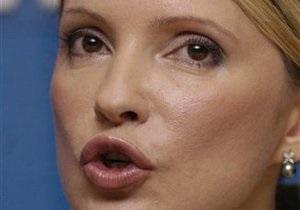 Дело Тимошенко - Они будут наказаны. Объединенная оппозиция отреагировала на публикацию переписки Евгении Тимошенко
