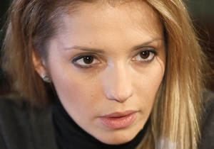 Тимошенко не отказывалась быть этапированной - дочь экс-премьера