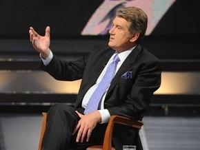 Ющенко намерен назначить референдум для принятия изменений в Конституцию