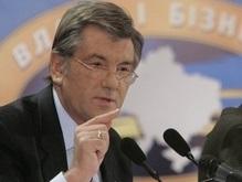 Ющенко: Крым - это украинская территория. Раз и навсегда