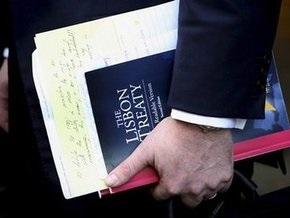 Сегодня официально завершится процесс ратификации Лиссабонского договора