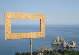 В Гурзуфе проходят сезоны современного искусства