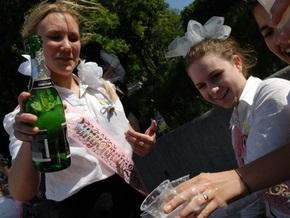 В Киеве родителей могут обязать платить  штрафы за пьющих детей