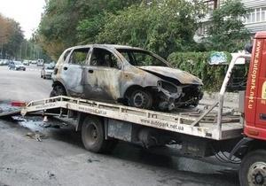 В центре Днепропетровска взорвался автомобиль