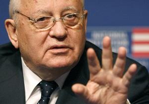 Горбачев  позитивно  относится к Путину, но советует ему уйти