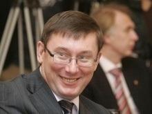 Апелляционный суд признал обвинения Луценко ложью