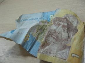 Минфин о льготах банкам: Недопоступления в бюджет превысят три миллиарда