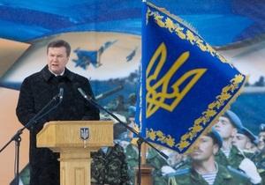 Янукович заверяет, что в Украине будет профессиональная армия