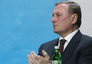 Ефремов рассказал о VIP-агитаторах Партии регионов
