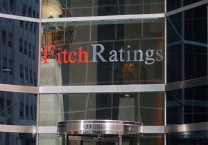 Fitch подтвердил долгосрочные рейтинги Киева