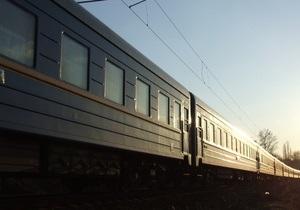 Стихия в Черновцах: приостановлено движение поезда Москва - София