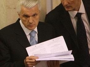 Литвин пообещал подписать новый закон о выборах президента