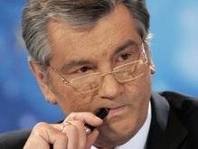 Ющенко никогда не подпишет закон о госзакупках