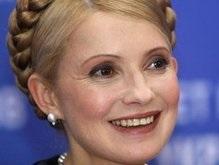 В Варшаве презентовали книгу о Тимошенко