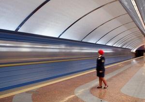 Киевский метрополитен повысил стоимость проезда