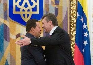 Чавес назвал Януковича  своим другом Виктором  и обращался к нему на  ты
