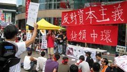 По всему миру проходят акции против корпораций