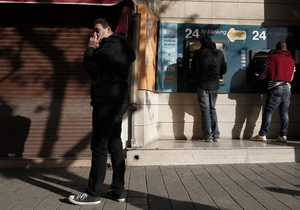 кипр - новости кипра - Власти Кипра введут новый налог на недвижимость