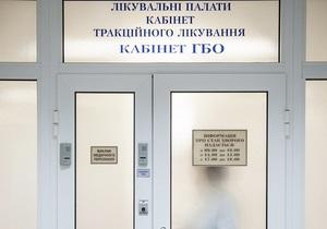 Дело Тимошенко - Кокс и Квасьневский пробыли у Тимошенко около трех часов