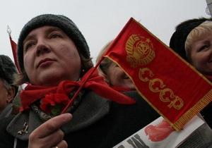 Активисты ВО Свобода не пускают коммунистов на Крещатик