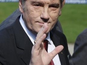 Ющенко благодарит Кабмин и Нафтогаз за Брюссельские соглашения