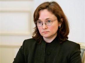 Глава Минэкономики России: Модель развития страны себя исчерпала