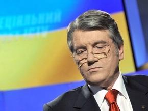 Ющенко глубоко поразила гибель сына Герман