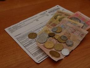 Власти Киева будут поощрять добросовестных плательщиков за услуги ЖКХ