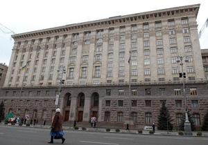 Киевские студенты потребовали от властей вернуть долгосрочные проездные
