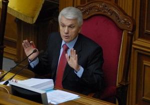 Литвин: ВР может прекратить полномочия депутатов-совместителей уже в пятницу