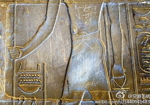Китайского туриста, нацарапавшего свое имя на древнем египетском храме, публично пристыдили на родине