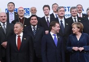 На саммите ОБСЕ приняли итоговую декларацию. Мнения РФ и ЕС по Грузии разошлись