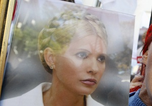 BBC Україна: Два поражения Юлии Тимошенко в нью-йоркском суде
