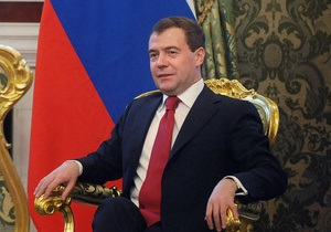 Медведев: С мыслью об Украине мы просыпаемся и засыпаем