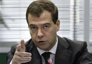 Медведев: Линия на подавление террористов будет продолжена