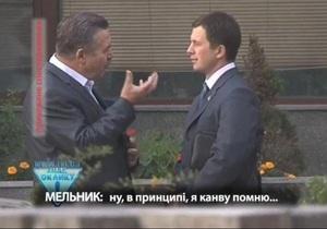 Суд отказался приобщить к делу Луценко телесюжет о давлении ГПУ на свидетелей