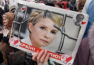 Пресса Британии: Тимошенко и возможный бойкот Евро-2012