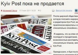 Владелец Kyiv Post объяснил, почему не будет продавать газету