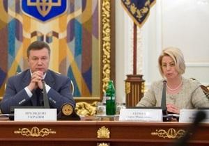 Герман рассказала, в каком случае она уйдет от Януковича