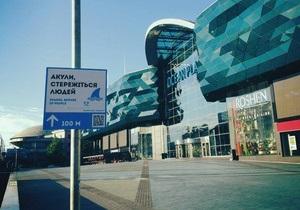 новости Киева - WalkKyiv - хулиганский путеводитель - Активисты создали  хулиганский путеводитель  по Киеву