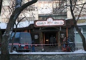 Сегодня суд Перми проведет заседание по делу о пожаре в Хромой лошади