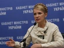 Тимошенко взяла под контроль ход независимого тестирования